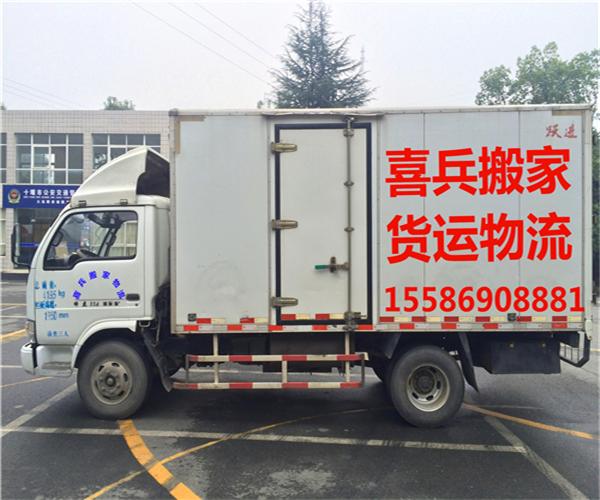 4.2米厢式货车