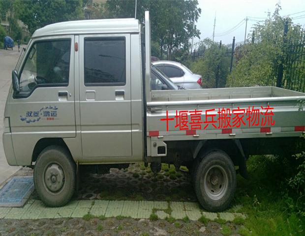 2.2米微型货车